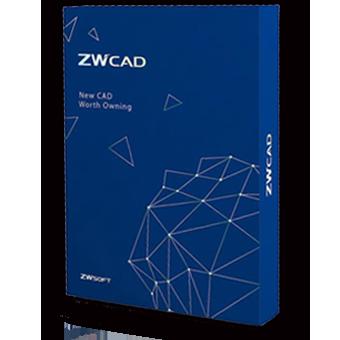 ZWCAD 2020 Kini telah hadir lebih cepat